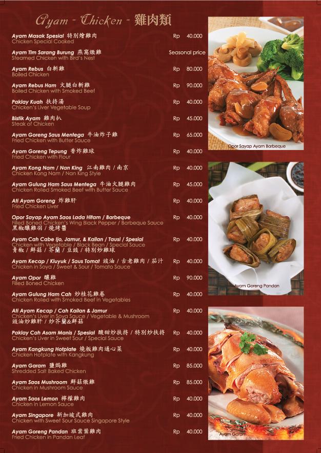 DESAIN BUKU MENU | desain buku menu restoran