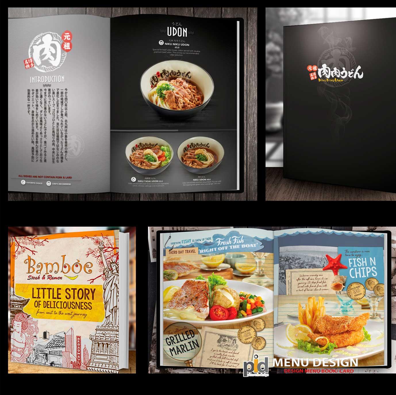 pid-cover-page-desain-menu-1
