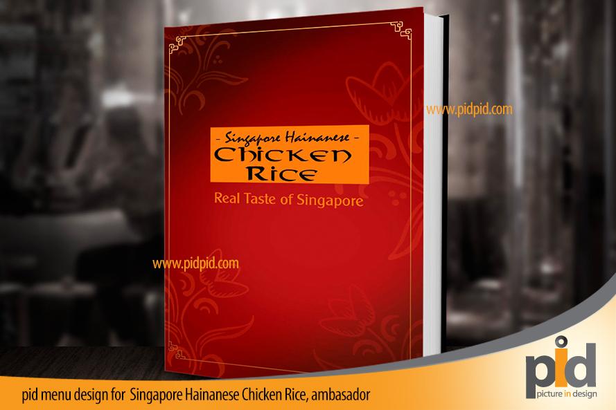 pid-design-menu-chicken-rice1
