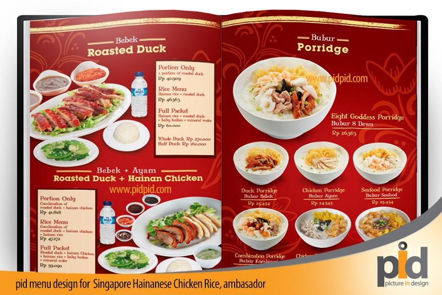 pid-design-menu-chicken-rice3