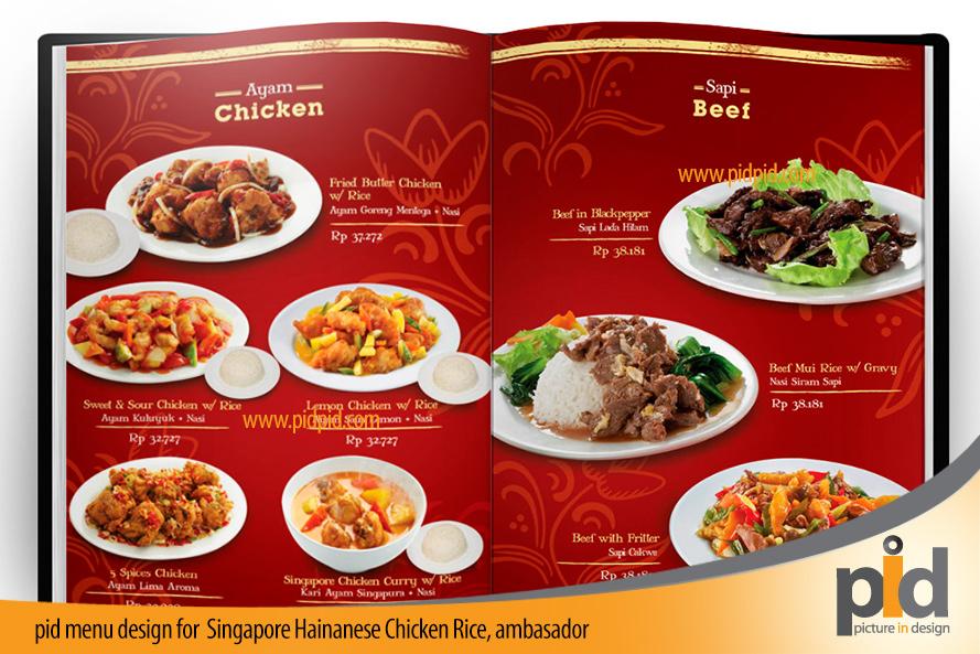 pid-design-menu-chicken-rice4