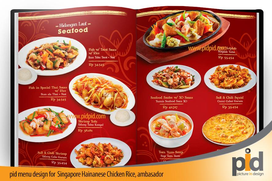 pid-design-menu-chicken-rice5