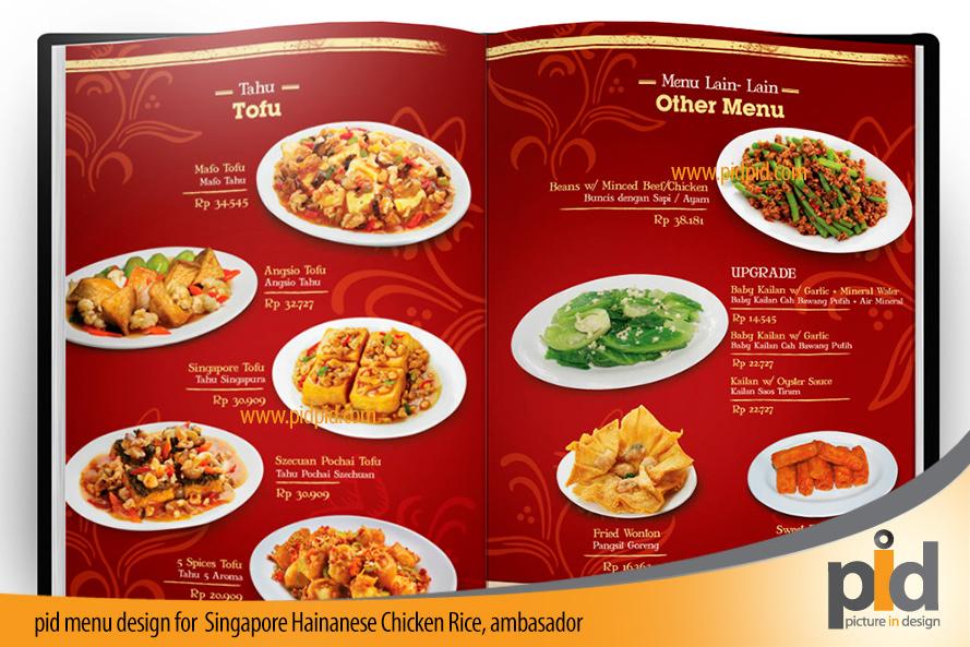 pid-design-menu-chicken-rice6