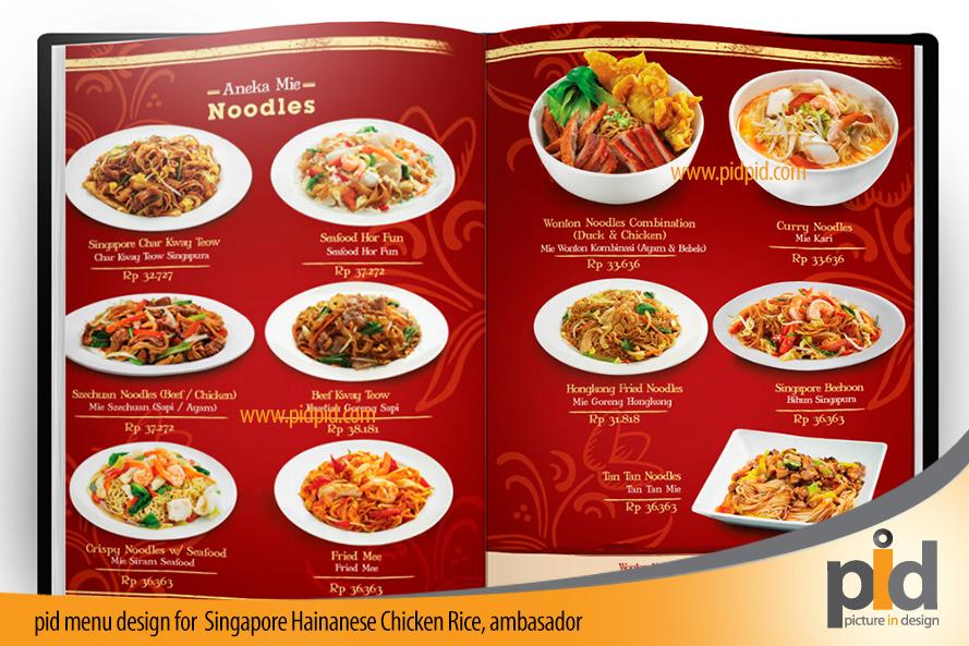 pid-design-menu-chicken-rice7